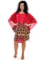 Яркое тигровое платье