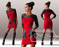 Стильное красное платье с кожаными вставками на плече  и кожаными карманами. Арт-3254/23