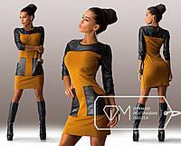 Стильное горчичное платье с кожаными вставками на плече  и кожаными карманами. Арт-3254/23