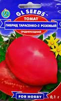 Семена томат Гибрид-2 Тарасенко розовый H=1,5-1,8 м. до 90 г.
