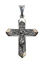Крест - серебряный крестик с золотом 375 пробы 32676