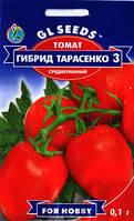 Семена томат Гибрид-3 Тарасенко 1,5м, сливки до 150г