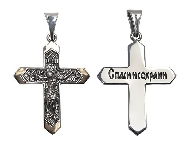 Крест серебро с золотом