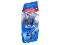 "Станки для бритья ""Gillette 2""  (5 шт.), фото 1"