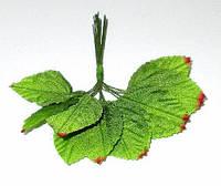 Листья розы - мини, 12 шт.