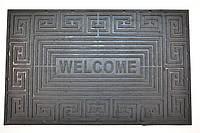 Коврик придверный Welcome резиновый 47х74 см, фото 1