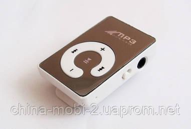 Зеркальный MP3- плеер Atlanfa AT-P30 с прищепкой, white