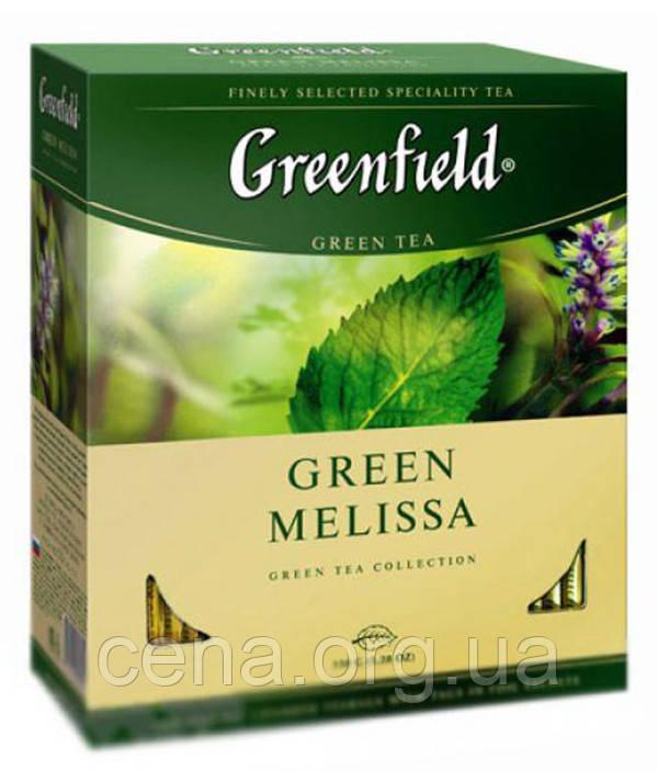 "Чай ""Greenfield"" Green Melissa 100 пакетиков"