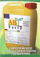 Микроудобрения ABFerta ― европейское качество, украинская цена!