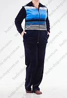 Спортивный женский костюм батального размера голубой