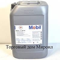 Моторное масло Mobil 1 0W-40 канистра 20л