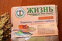Органическая мука из семян ТЫКВЫ, 100 г