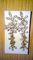 Снежинки сережки в наличие золото