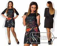 Платье женское Боди-Арт АК/-271