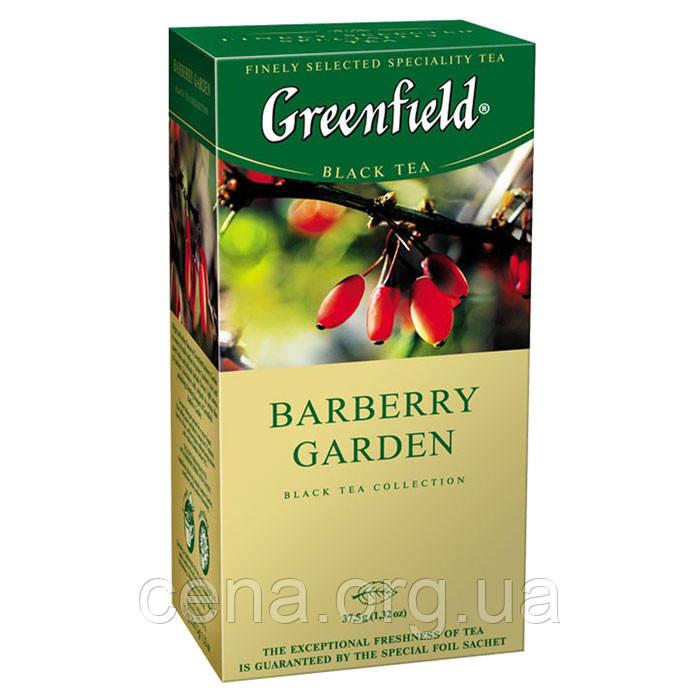 "Чай ""Greenfield"" Barberry garden 25 пакетиков"