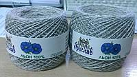 Льняная пряжа № 9/2, 50 грамм. Лен 100%