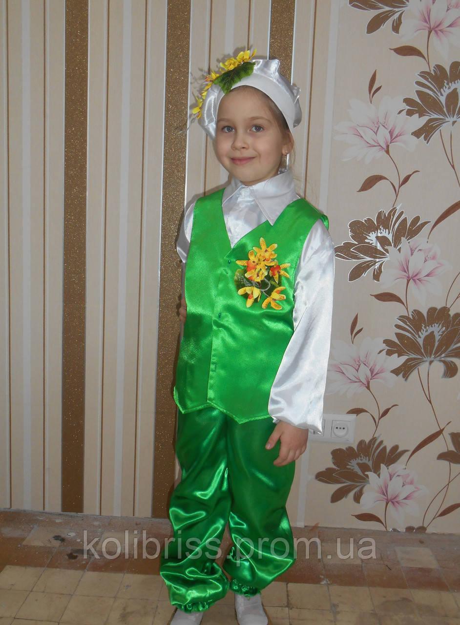Карнавальный костюм весенний месяц мальчик прокат