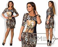 Платье женское Губы с буквой АК/-272
