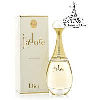 Christian Dior J`Adore Кристиан Диор Жадор бренд женский, 100мл парфюмированая вода