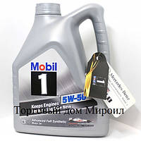 Моторное масло Mobil 1 5W-50 канистра 4л