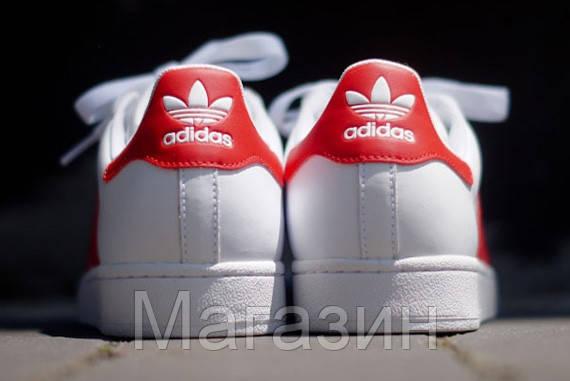 купить Adidas Superstar