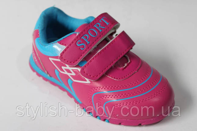 Детская спортивная обувь ТМ. ВВТ для девочек (разм. с 26 по 31), фото 2