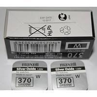 Maxell SR 920 W (370) G6