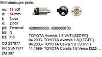 Втягивающее реле TOYOTA Avensis, Celica, Corolla, MR 2, Rav 4 1.6 1.8 2.0 2.4 VVTi Verso