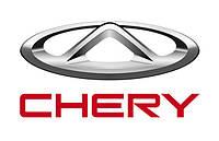 Защита двигателя для Чери Шторм 2  Chery Storm 2