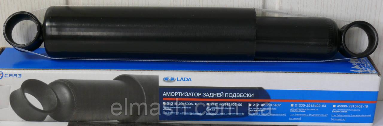 Амортизатор ВАЗ 2101-07 подвески задней газовый (пр-во г.Скопин)