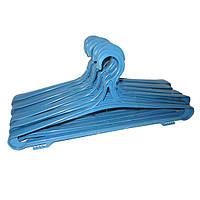 Голубые пластмассовые вешалки плечики 42см крепкие для верхней одежды