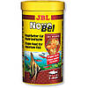 Корм для рыб JBL NovoBel (Новобел) хлопья, 1 л