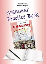 5 клас Лібра Робочий зошит Англійська мова 5 клас Робочий зошит з граматики Карпюк, фото 3