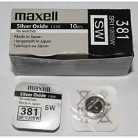 Maxell SR 1120SW G8 (381)