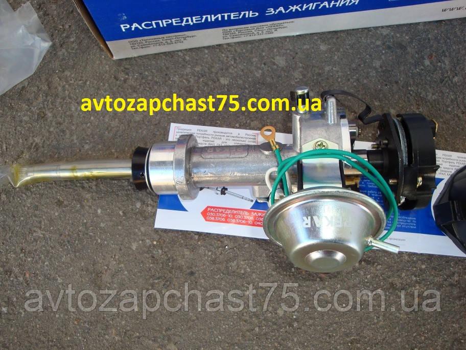 Распределитель зажигания ВАЗ 2101,2104, 2105, контактный 1,2 :1,3 литра (Пекар, Санкт-Петербург)