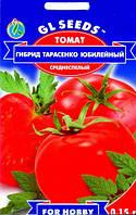 Семена томат Юбилейный Тарасенко H=1,5 до 300 г.