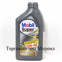 Моторное масло Mobil Super 3000 X1 5W-40 канистра 1л