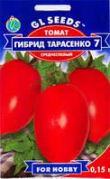 Семена томат Гибрид-7 Тарасенко  H=60 до 110 г.
