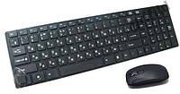 Mouse + KEYBOARD wireless беспроводная мышь и клавиатура