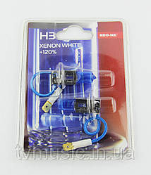 Галогенные лампы Sho-Me H3 4300K Xenon White +120%