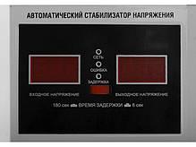 Стабилизатор напряжения релейный Sturm 1000 ВA настен. PS93010RV, фото 3