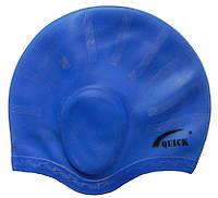 Силиконовая шапочка для плавания синего цвета «Уши» , фото 1