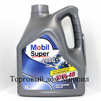 Моторное масло Mobil Super 2000 X1 Diesel 10W-40 канистра 4л