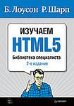 Веб-програмування, веб-дизайн, просування сайтів