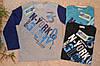 Трикотажный реглан для мальчиков Arino 134-164 см