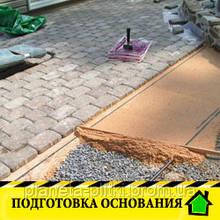 Підготовка основи під укладання ФЕМ (бетон)