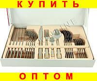 Столовый набор 24 ед. (вилки, ложки, ножи)