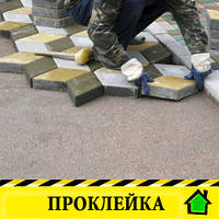 Проклейка тротуарной плитки ФЭМ