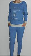 Молодежный спортивный костюм коттон ярко-синий Paris Турция рр. 46-50