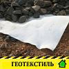 Укладка геотекстиля под плитку ФЭМ